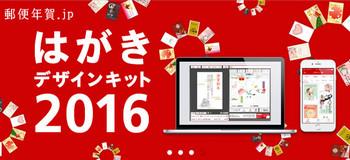 年賀状サイト2.jpg